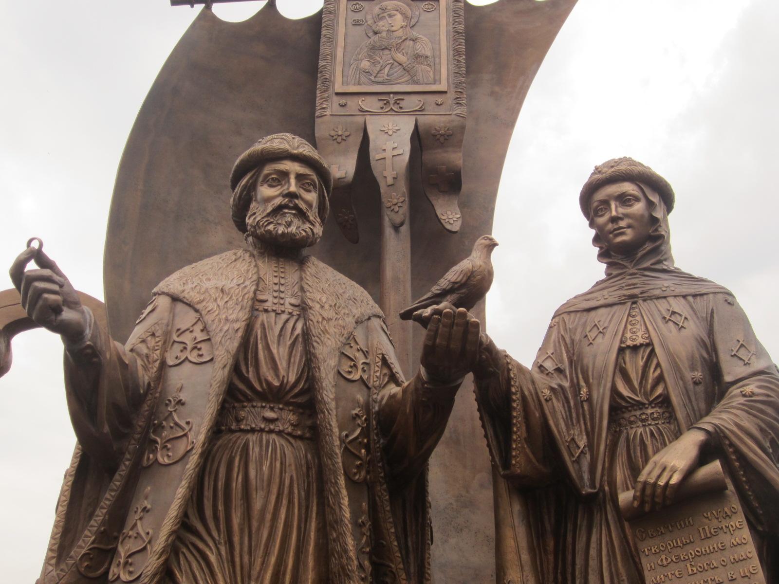 Петру и Февронии муромским в Екатеринбурге