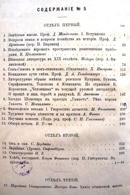 SO 5 1903 s