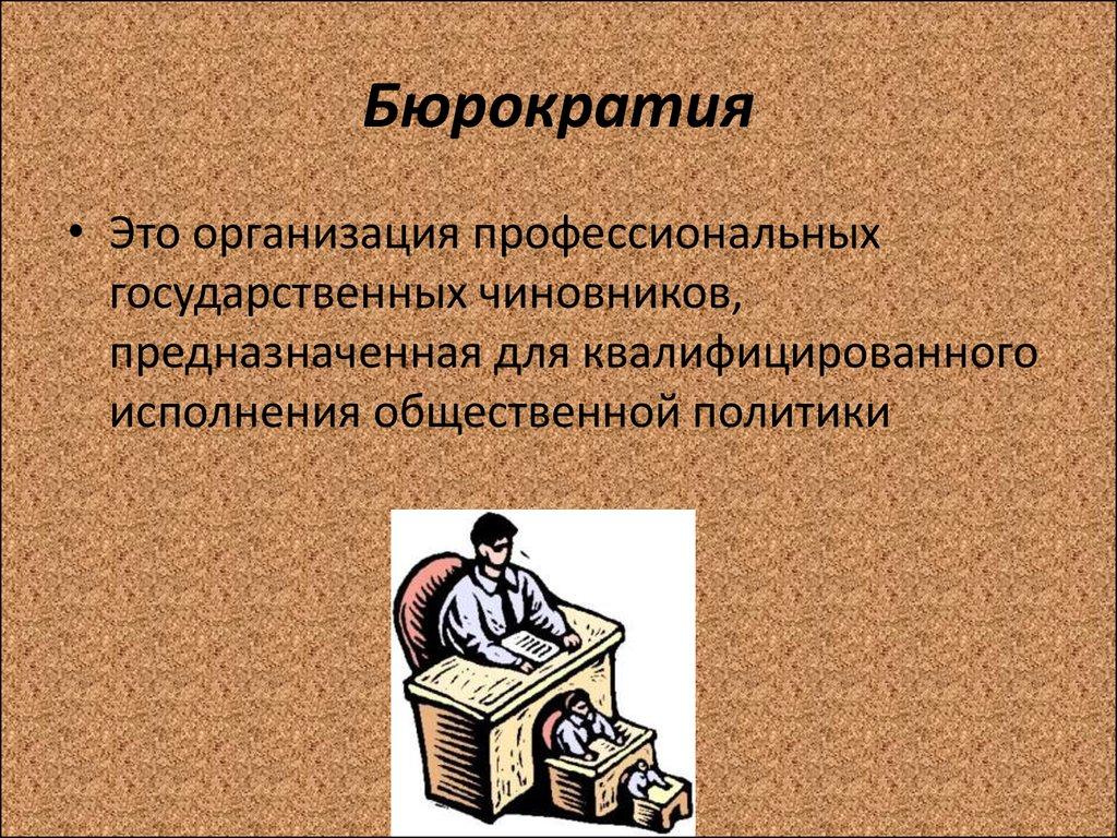 slide 26